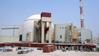 A general view of the Bushehr main nuclear reactor, 1,200 km (746 miles) south of Tehran (Reuters)