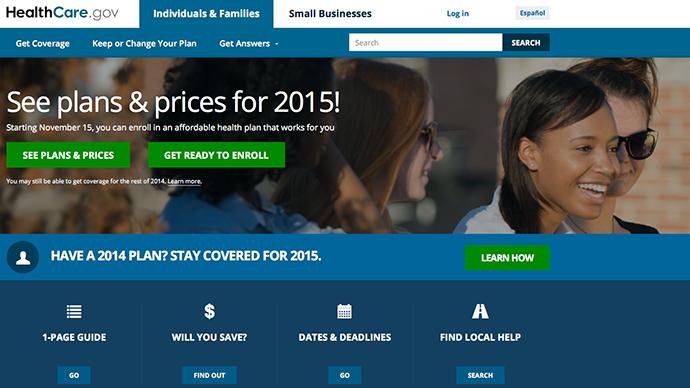 Screenshot from healthcare.gov