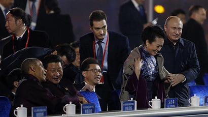 'Bad rap!' How gum-chewing Obama outraged China & other Star Trek adventures at APEC
