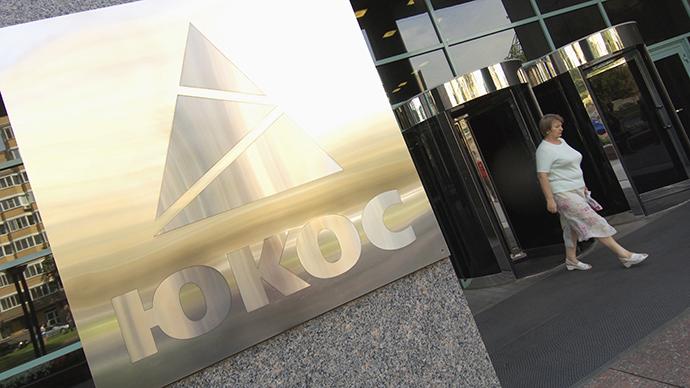 Russia appeals $50bn Yukos verdict