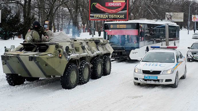 Kiev's army should gear up for winter warfare – Ukraine Defense Ministry
