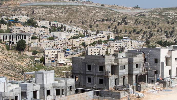​Israel gives green light for 200 new homes in occupied East Jerusalem