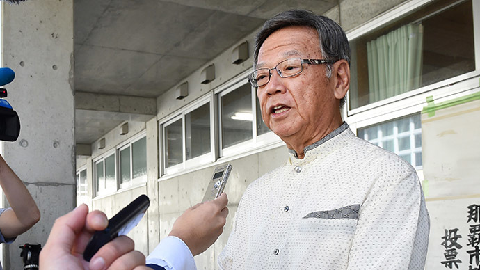Anti-US military base candidate wins Okinawa governor race