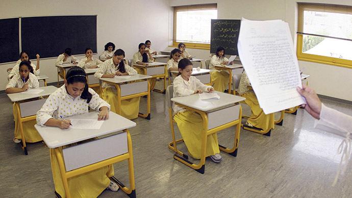 Austrian Saudi school 'teaching anti-Semitic values'