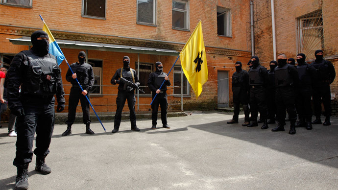 Supreme Court puts extremist tag on Ukrainian far right groups