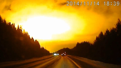 Meteoroid flares in night sky over Romanian capital (VIDEO)