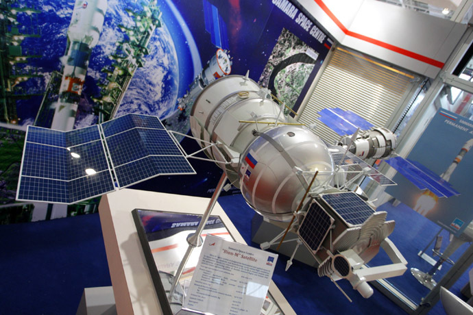 A Bion-M satellite during the international aerospace exhibition Airshow China-2008 at Zhuhai airport. (RIA Novosti/Mihail Kutusov)