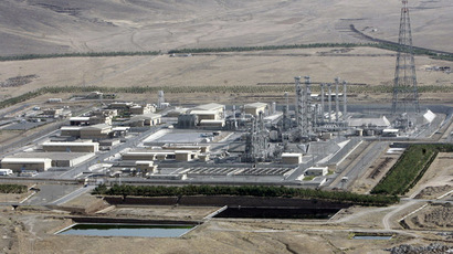 Iran cuts uranium gas stockpile, complies with interim nuclear deal – IAEA