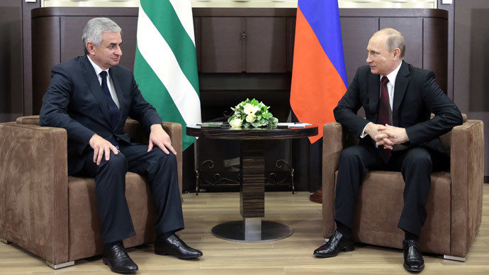 ​Collective defense partnership: Russia, Abkhazia sign alliance