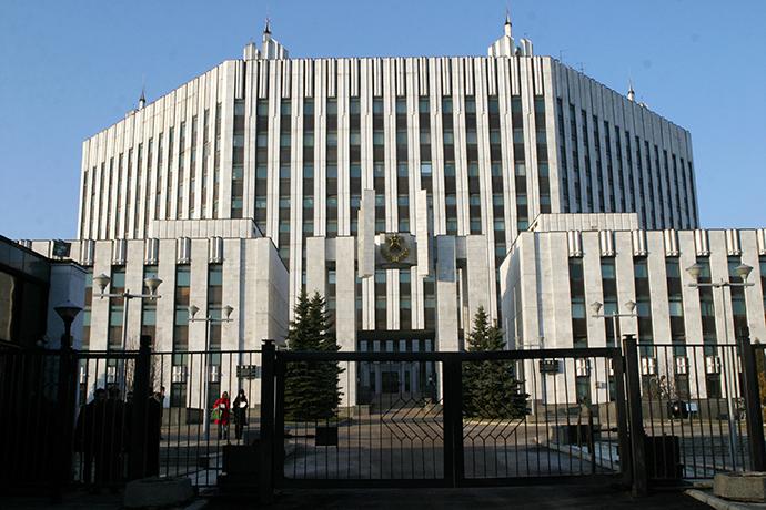 The General Staff Academy building, Moscow (RIA Novosti / Vladimir Fedorenko)