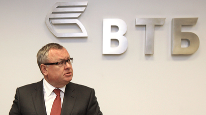 ​Cutting Russia out of SWIFT banking system would mean 'war' – head of VTB