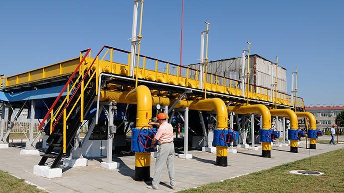 Ukraine court upholds nationalization of Russian pipeline