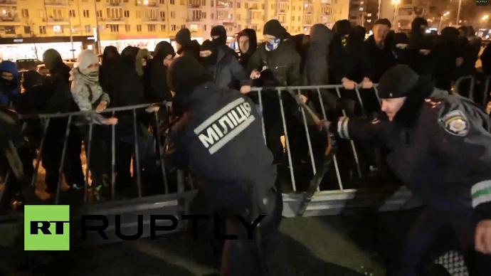 Nationalist frenzy takes over pop star's concert in Kiev (VIDEO)