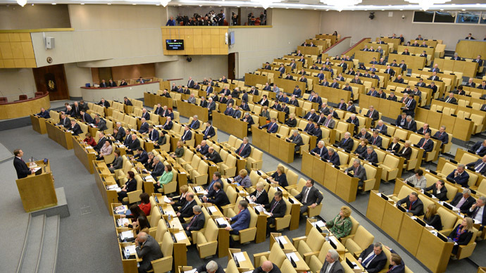 MPs suggest restricting activities of 'undesirable foreign groups' in Russia