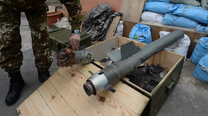 Fragments of cluster munitions used by the Ukrainian military to shell the town of Gorlovka, the Donetsk region. (RIA Novosti / Mikhail Voskresenskiy)