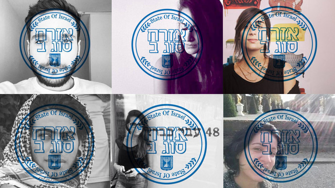 '2nd class citizen': Israeli Arabs stamp Facebook pics to protest 'Jewish state law'