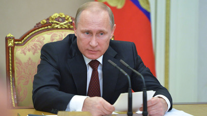 Putin signs law establishing register of officials sacked over corruption