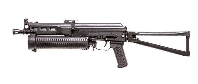 Bizon-2 Submachine Gun (image from www.kalashnikovconcern.com)