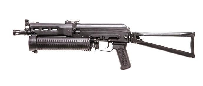 Bizon-2 Submachine Gun (image from www.kalashnikovconcern.com)