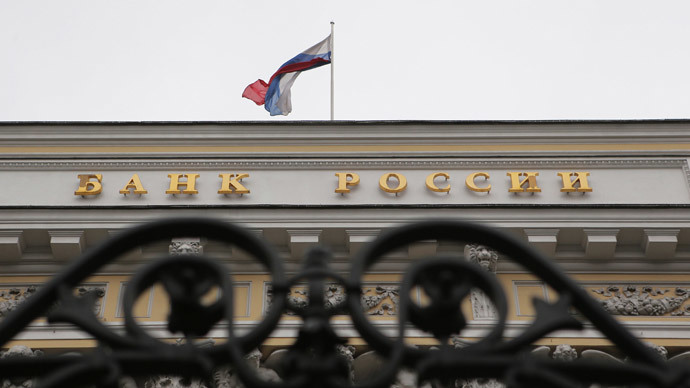 Russian Central Bank cut currency interventions by up to 97% in November