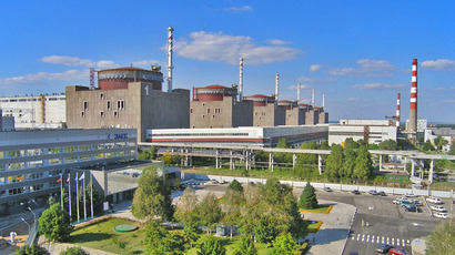 Emergency shutdown at Ukraine's largest nuclear power plant