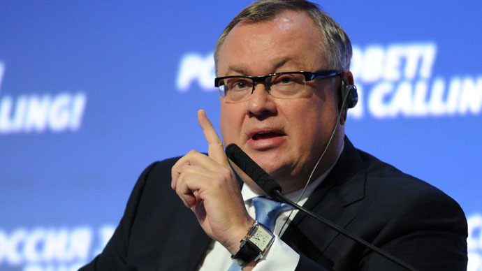 Cutting Russia out of SWIFT banking system would mean 'war' – head of VTB