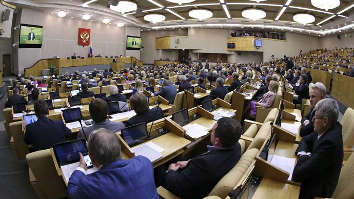 'Aggressor nation' bill put to parliament