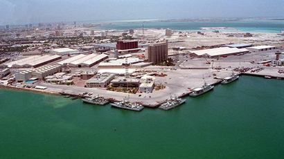 Mina Salman port (image from www.globalsecurity.org)