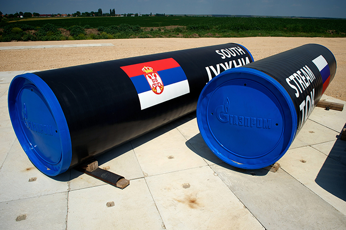 Picture taken on June 11, 2014, near the village of Sajkas, 80 kilometres north of the Serbian capital Belgrade, shows the site where Serbia started the construction in Novemeber 2013 of their section of Russia's South Stream pipeline. (AFP Photo / Andrej Isakovic)