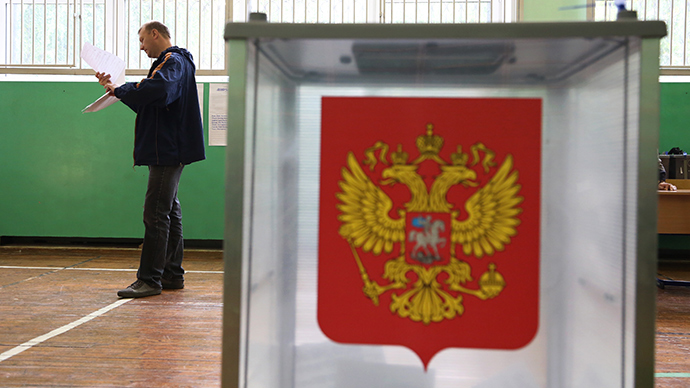 Opposition in central Russian city demands preservation of direct mayor elections
