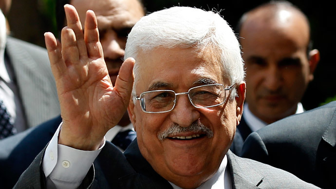 Palestine officially granted ICC observer status