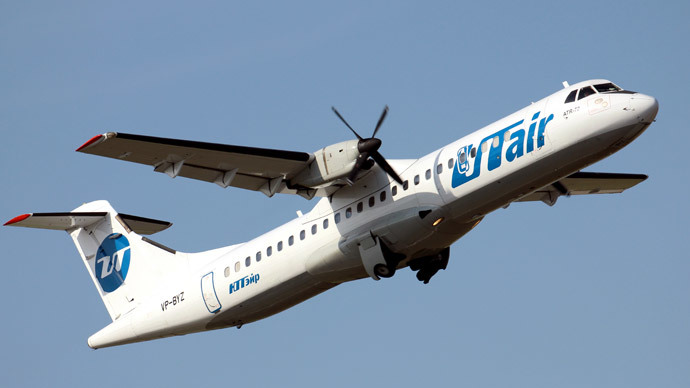 Russian bank showers #3 airline UTair with lawsuits amid bankruptcy fears