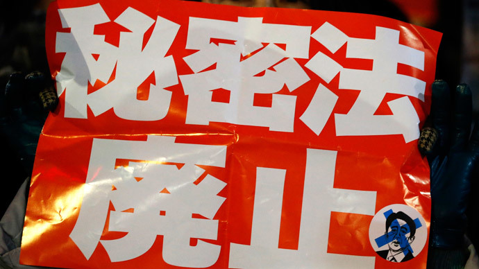 Hundreds of Japanese protest 'unclear' whistleblower law