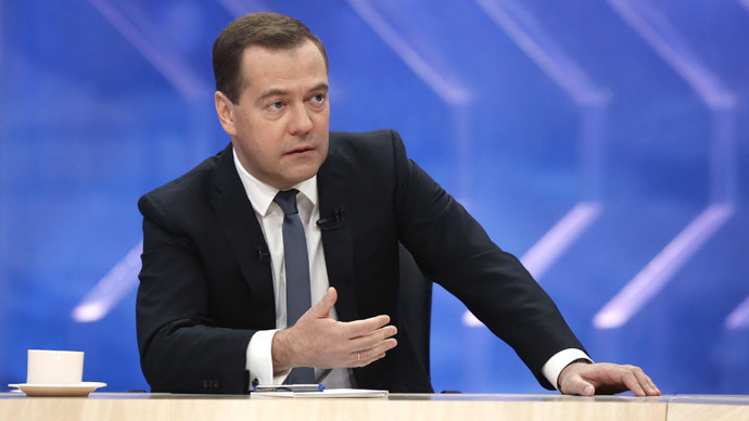 Russia will go to international court if Ukraine doesn't settle gas debt – Medvedev