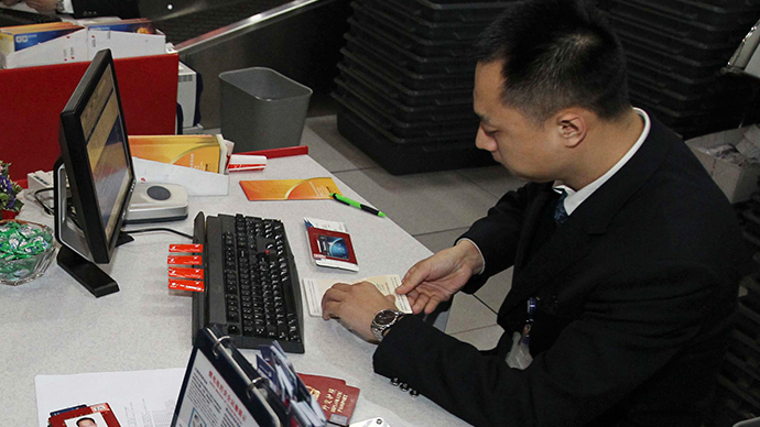 Chinese national charged for allegedly stealing US military documents