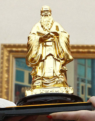 Chinese Confucius Peace Prize (Reuters/David Gray)