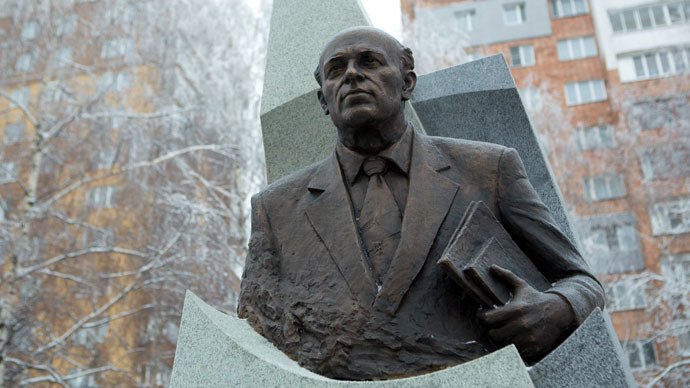 Sakharov monument unveiled in his city of exile