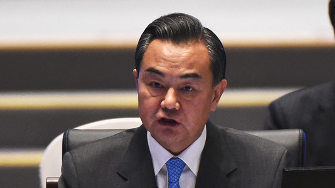 Wang Yi.(Reuters / Greg Baker)