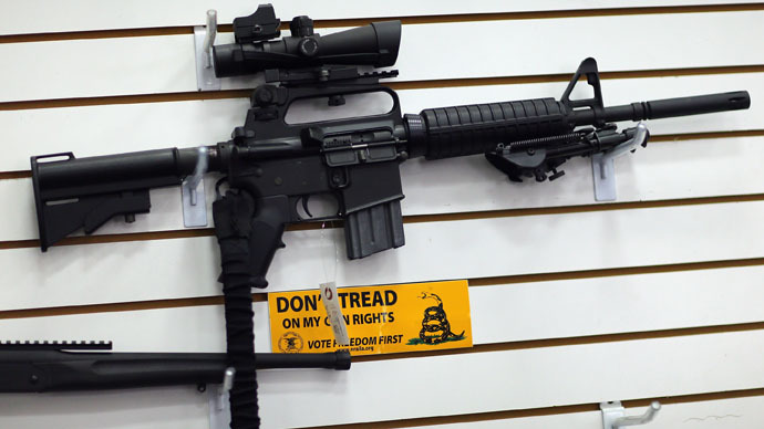 AR-15 (Joe Raedle/Getty Images/AFP)