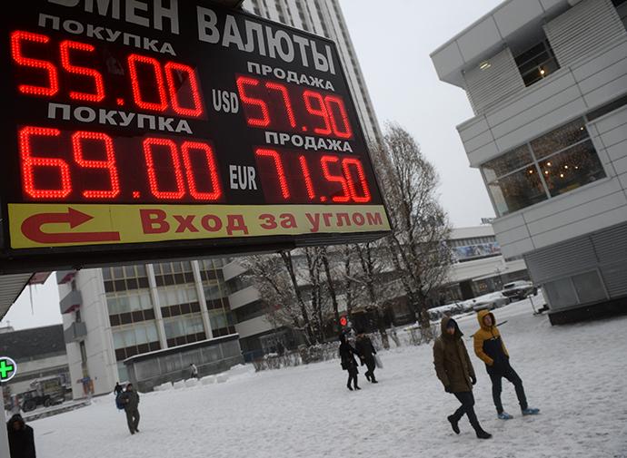 RIA Novosti / Kirill Kallinikov