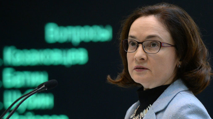 Slumping ruble should push Russia to 'live in new reality' – Bank chief