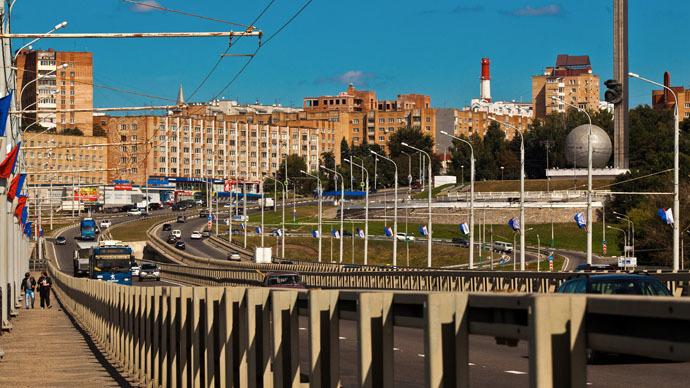 Central Russian region bans crisis… from public speech