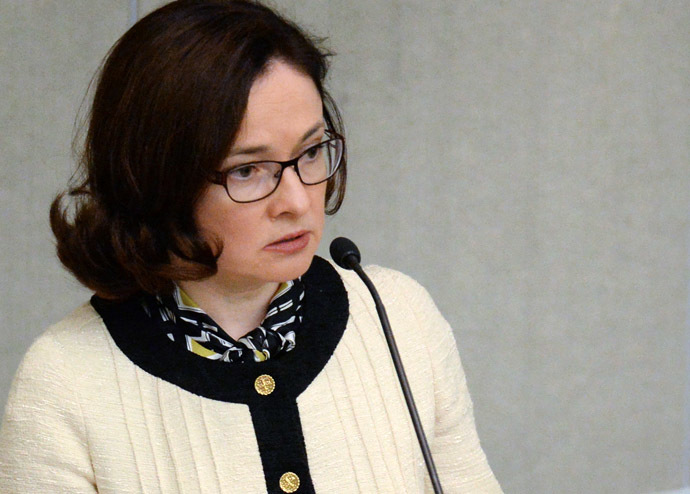 Russian Central Bank Chair Elvira Nabiullina (RIA Novosti)
