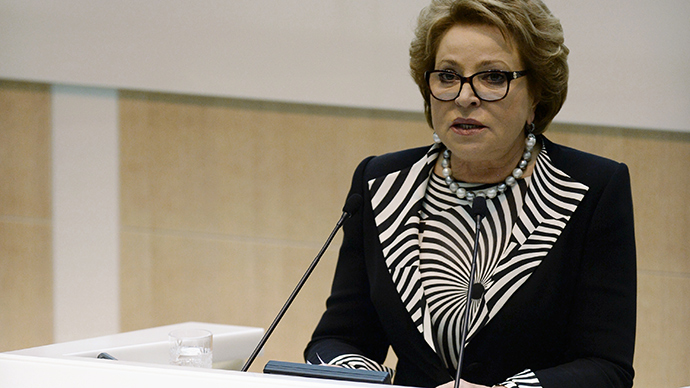 Upper House plans probe into Central Bank role in ruble crash