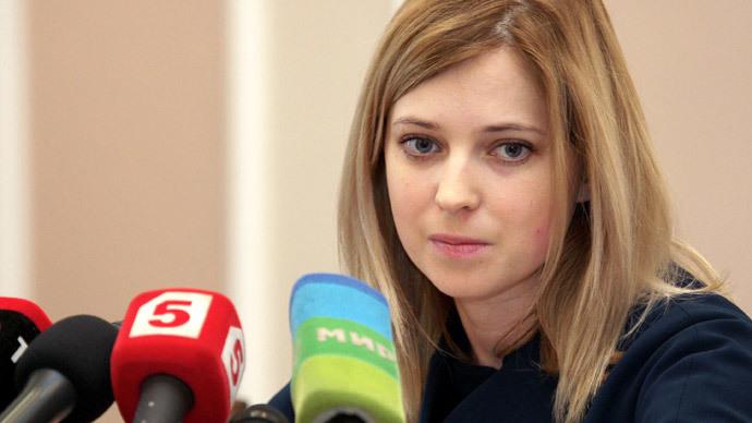 Natalya Poklonskaya.(RIA Novosti / Taras Litvinenko)