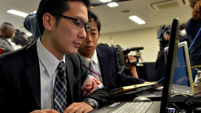 ​New info-sharing tool set to beat Japan's anti-whistleblower law