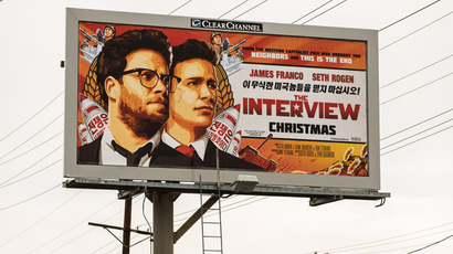 A billboard for the film