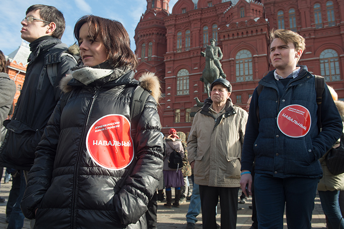 Participants of an unsanctioned rally in support of the opposition activist Alexei Navalny in Moscow's Manezhnaya Square (RIA Novosti / Aleksandr Utkin)