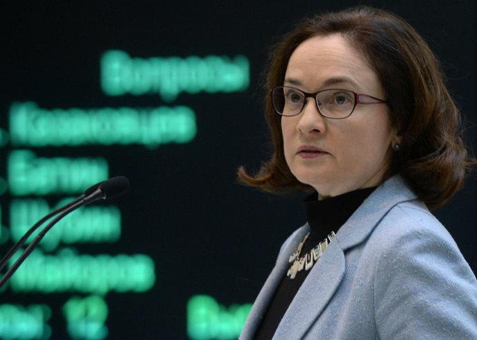 Central Bank Chair Elvira Nabiullina (RIA Novosti/Vladimir Fedorenko)