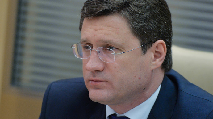 Russian warning: No gas for Ukraine if it fails to pay $1.65bn debt by next week